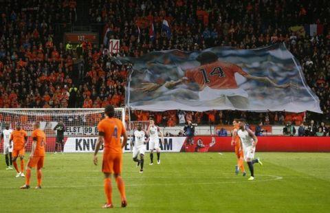 Με Ματουιντί η Γαλλία, 3-2 την Ολλανδία