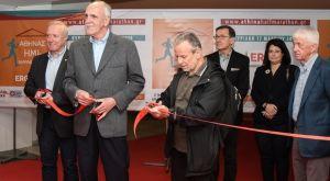 Η γιορτή του Ημιμαραθωνίου της Αθήνας ξεκίνησε με την Half Marathon Expo