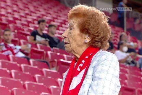 Η πιο πίστη φίλαθλος του Ολυμπιακού, η κα. Χαβούζογλου