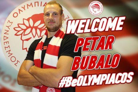 Ανακοίνωσε την απόκτηση του Μπούμπαλο ο Ολυμπιακός