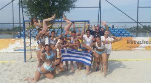 Η εθνική beach handball γυναικών στο Παγκόσμιο