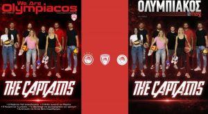 Ολυμπιακός: Το πιο ερυθρόλευκο τεύχος