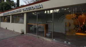 Εθνική Ελλάδας: Φιλικά με Αυστρία και Κύπρο