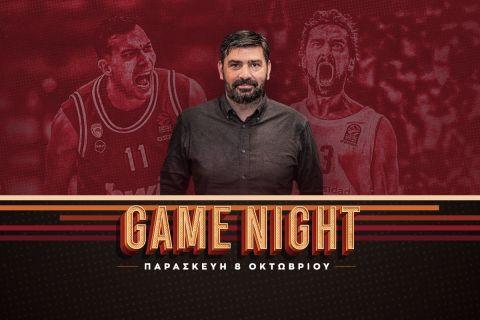 Ο Παντελής Βλαχόπουλος στην Game Night για το Ολυμπιακός - Ρεάλ