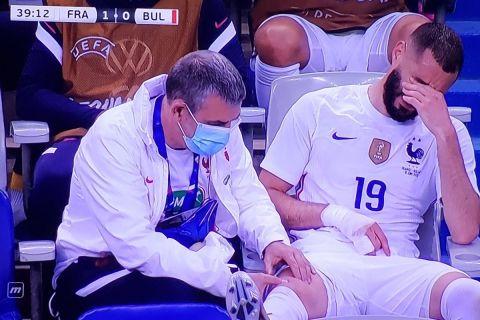 Ο Καρίμ Μπενζεμά μετά τον τραυματισμό του στο Γαλλία - Βουλγαρία (8 Ιουνίου 2021)