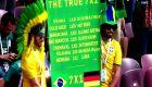 """Η """"ρεβάνς"""" των Βραζιλιάνων για το 7-1 από τη Γερμανία"""