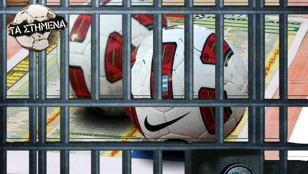 «Κάθαρση» του ποδοσφαίρου: Η μεγάλη πολιτική υποκρισία και απάτη...