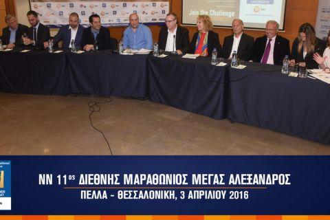 Ραντεβού στη Θεσσαλονίκη δίνουν 20.350 δρομείς