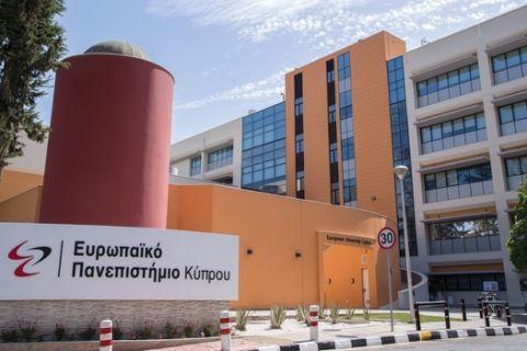 Ευρωπαϊκό Πανεπιστήμιο Κύπρου: Ποιοτική εκπαίδευση, καινοτομία υψηλής τεχνολογίας