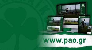 """Παναθηναϊκό: Στον """"αέρα"""" η ανανεωμένη ιστοσελίδα του τριφυλλιού"""