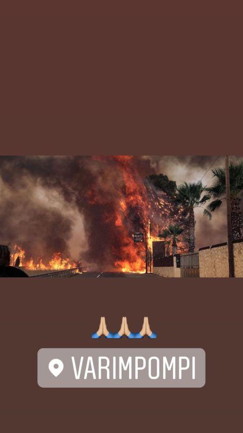 Το Insta Story της Μαρίας Σάκκαρη για τη φωτιά στη Βαρυμπόπη