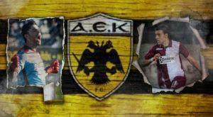 AEK: Γιατί έκλεισε Ντέλετιτς – Αθανασιάδη