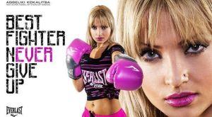 Έκπληξη με kickboxer στο Survivor