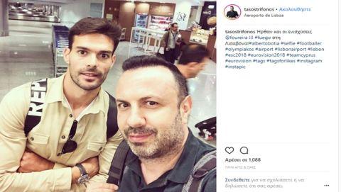 Στη Λισσαβώνα για τη μάχη της Φουρέιρα στον ημιτελικό της Eurovision o Μποτία