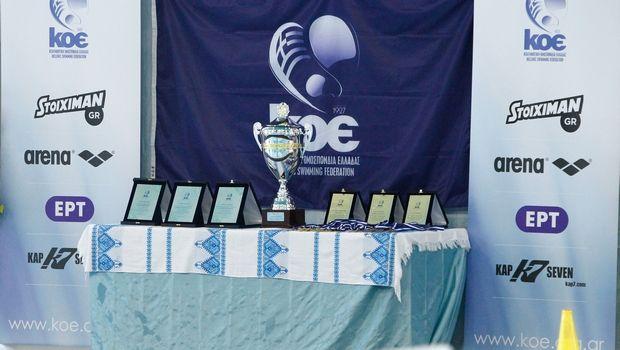 Stoiximan.gr Final 4: Η ιστορία του Κυπέλλου στο πόλο ανδρών