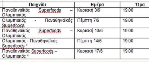 Οι τελικοί της Stoiximan.gr Basket League ζωντανά στην COSMOTE TV
