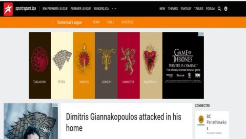 O διεθνής Τύπος για την επίθεση στο σπίτι του Γιαννακόπουλου