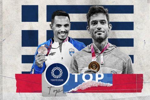 Ολυμπιακοί Αγώνες, Τεντόγλου - Πετρούνιας: Η μικρή Ελλάδα με τους μεγάλους αθλητές