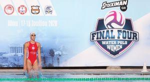 Live Streaming: Ολυμπιακός – Βουλιαγμένη (πόλο γυναικών)