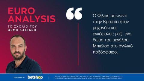 Euro 2020: Η φοβερή εμφάνιση του Κάλβιν Φίλιπς απέναντι στην Κροατία