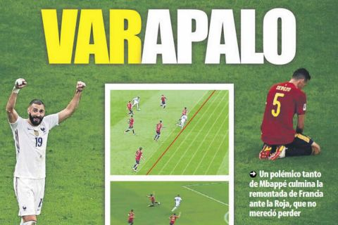 """Το πρωτοσέλιδο της """"Mundo Deportivo"""" για το Ισπανία - Γαλλία"""