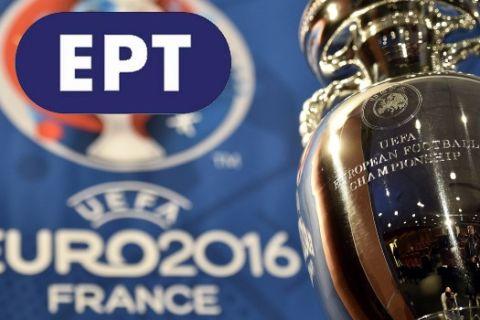 Και Euro 2016, και Formula 1 και στίβο!