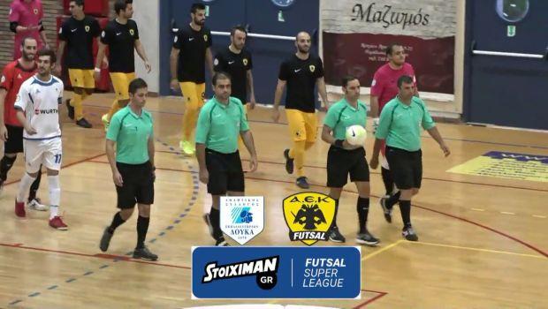 Αυτό είναι το πρόγραμμα της Stoiximan.gr Futsal Super League
