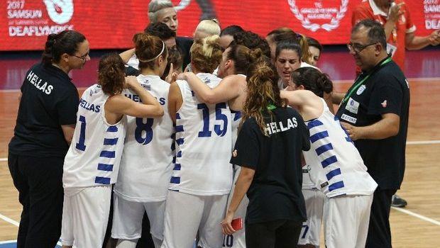 Η Εθνική Κωφών Γυναικών ήταν πράγματι Dream Team