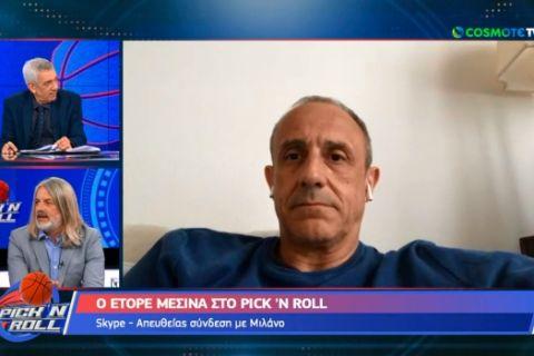 """Μεσίνα: """"Δεν θα μου λείψει ο Ομπράντοβιτς από το Final Four, Παναθηναϊκός και Ολυμπιακός σημαίνουν EuroLeague"""""""