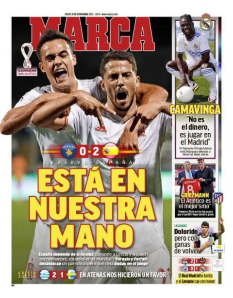 Το πρωτοσέλιδο της Marca (9/9) μετά τη νίκη της Εθνικής Ελλάδας επί της Σουηδίας στα προκριματικά του Μουντιάλ 2022