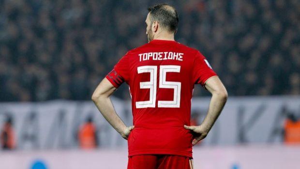 Τοροσίδης: