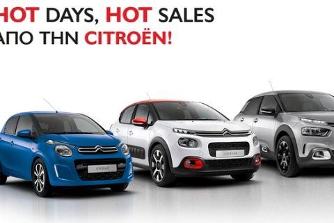 Καυτές μέρες προσφορών από τη Citroen