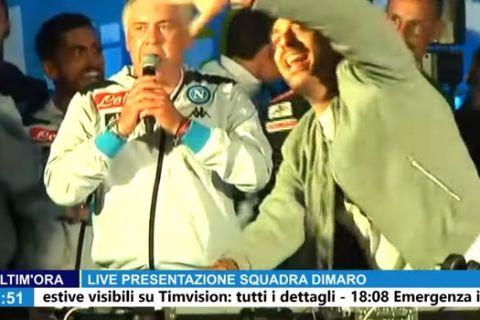 Ο Αντσελότι τραγούδησε στην παρουσίαση της Νάπολι! (VIDEO)