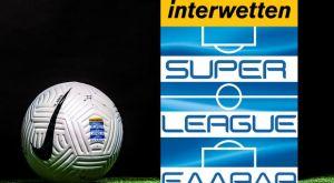 Super League Interwetten: Το πρόγραμμα της 2ης αγωνιστικής