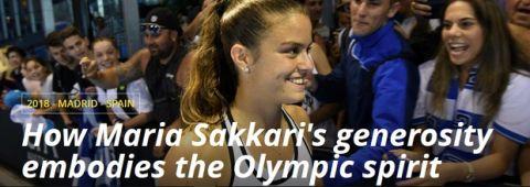 Η γενναιόδωρη κίνηση της Σάκκαρη έγινε μεγάλο θέμα στην WTA