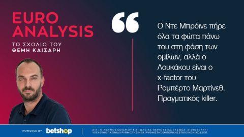Euro 2020: Ο Λουκάκου είναι ο μεγαλύτερος killer του τουρνουά