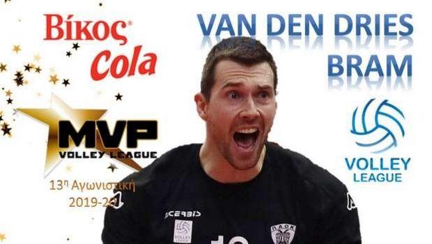 VolleyLeague ανδρών: O Mπραμ Βαν ντε Ντρις MVP Βίκος Cola της 13ης αγωνιστικής