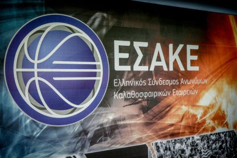 Ο ΕΣΑΚΕ κρατάει τον Άρη στη Stoiximan Basket League 2021/22