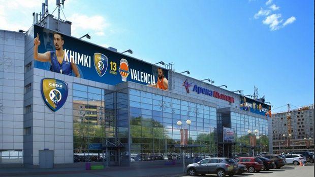 H νέα έδρα της Χίμκι στην EuroLeague