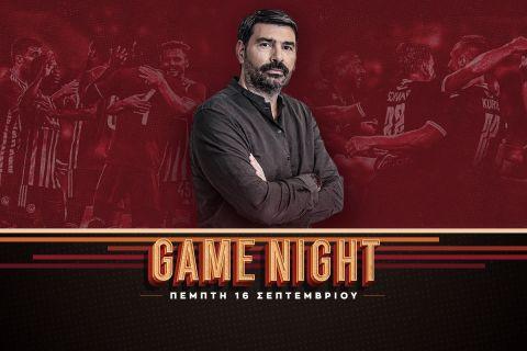 Ο παρουσιαστής της Game Night, Παντελής Βλαχόπουλος