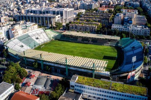 """Το γήπεδο του Παναθηναϊκού """"Απόστολος Νικολαΐδης"""""""