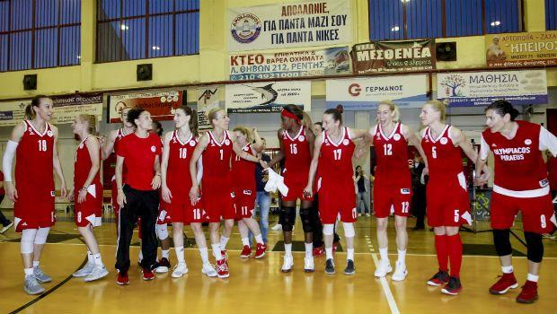 Στα προκριματικά της EuroLeague ο Ολυμπιακός