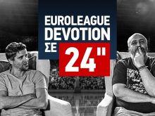 EuroLeague Roomates: Ο υπναράς Φασούλας και η κίτρινη κάρτα του Ιωαννίδη