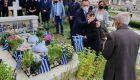 Ελλάδα σ' αγαπώ: Ποιος σκότωσε τελικά τον Κωνσταντίνο Κατσίφα