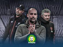Το φαβορί της Premier League