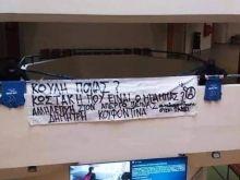 «Κωστάκη που είναι ο μπαμπάς»: Πανό υπέρ του Κουφοντίνα στο Πανεπιστήμιο Πειραιώς - Η απάντηση του Κ. Μπακογιάννη