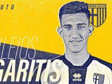 Παναθηναϊκός: Επίσημα στην Πάρμα ο Ζαραρίτης