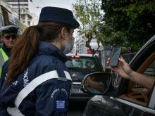 Οδηγίες του Αρχηγείου για τους ελέγχους των sms μπερδεύουν τους αστυνομικούς