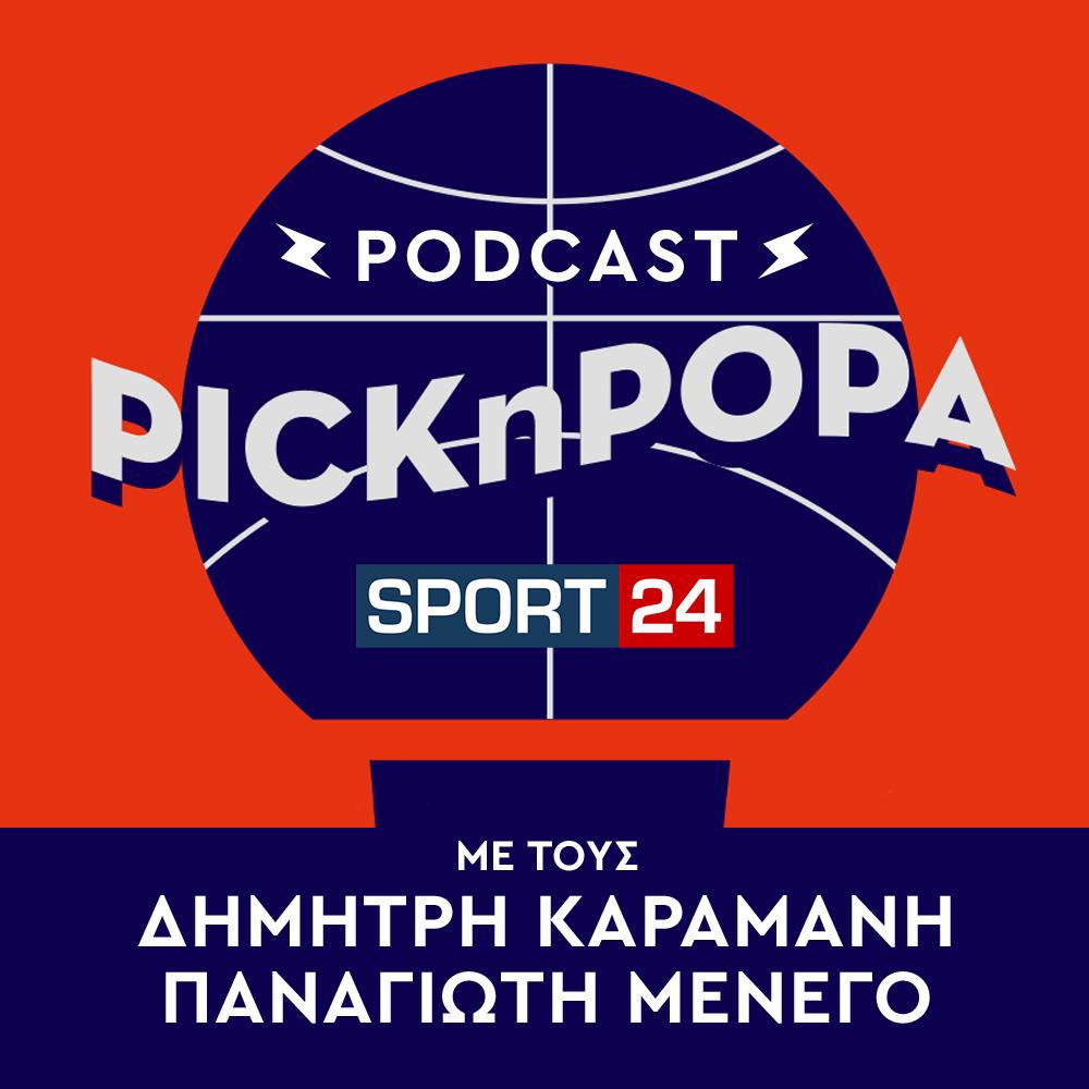 picknpopa