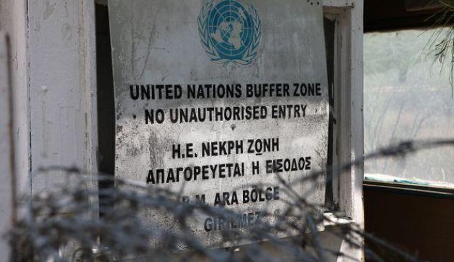 Πώς η Τουρκία προσπαθεί να εξαλείψει την Κυπριακή Δημοκρατία - Ποιοι τη βοηθούν